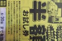 2006_052710003.JPG