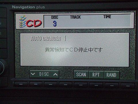 DSCF3424.JPG