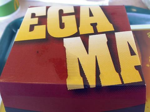 MEGAMAC1.jpg