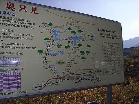 R0010132.JPG