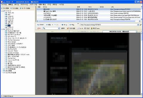 スクリーン05.jpg