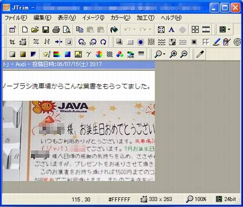 スクリーン03.jpg