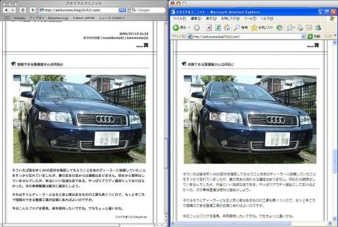 OSXvsXP.jpg