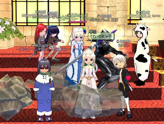 うめめ結婚式_2
