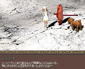 moon_eve01.jpg