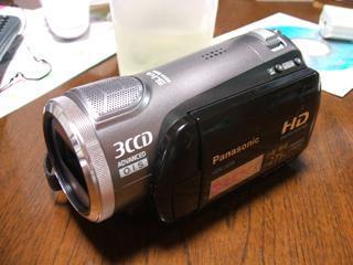 デジタルカメラ1