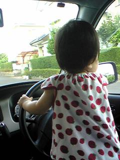 もう運転!?