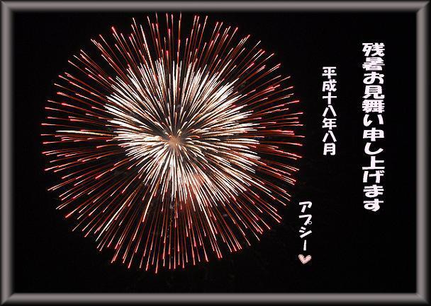 zansyo22.jpg