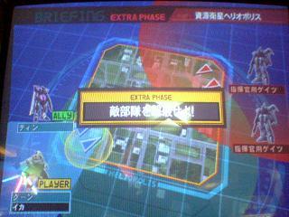 200601241408000.jpg