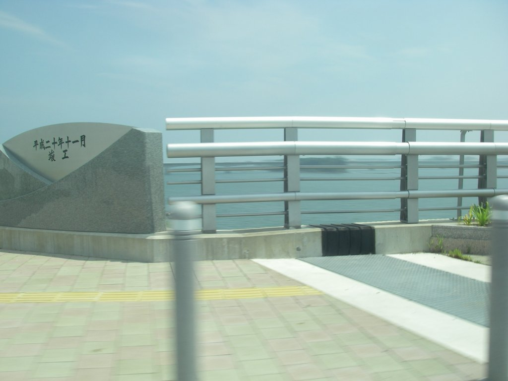 Bridge-Akae6.jpg