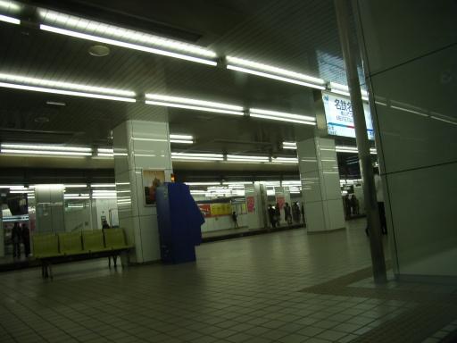 Meitetsu49.jpg