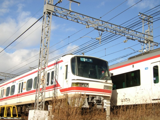 Meitetsu51-3.jpg