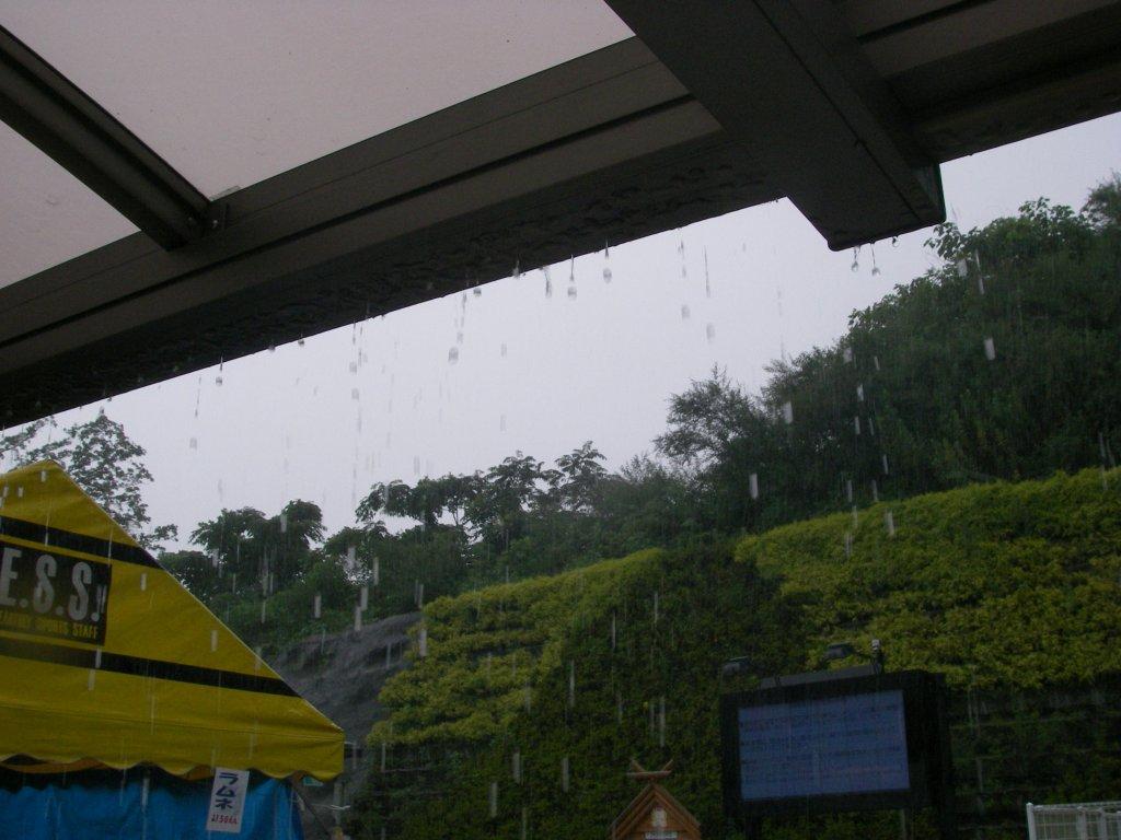 RainyTime73.jpg