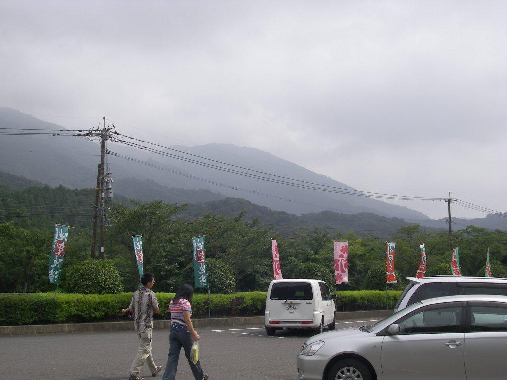 Yamanokuchi1.jpg