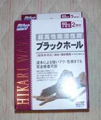 20050921