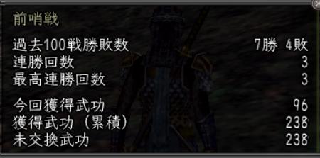 前哨戦..._〆(゚▽゚*)