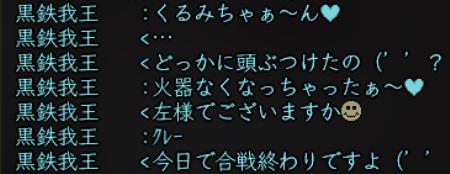 我王故障..._〆(゚▽゚*)