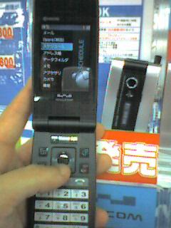 20051123153308