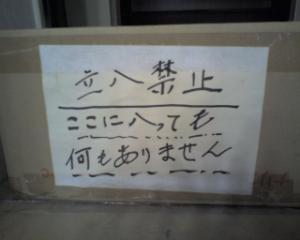 20080505010211