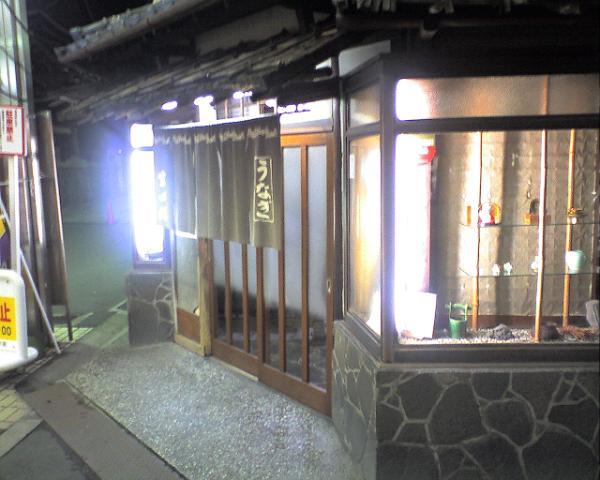 20081006192357
