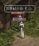 LinC0059.jpg