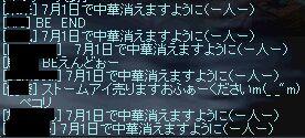 LinC0060.jpg