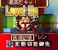 レベアポ(・∀・)