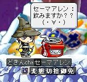 飲みますか??(・∀・)