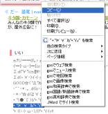 コピー(・∀・)