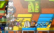 姫ドロ(・∀・)