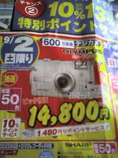 20060902115013.jpg