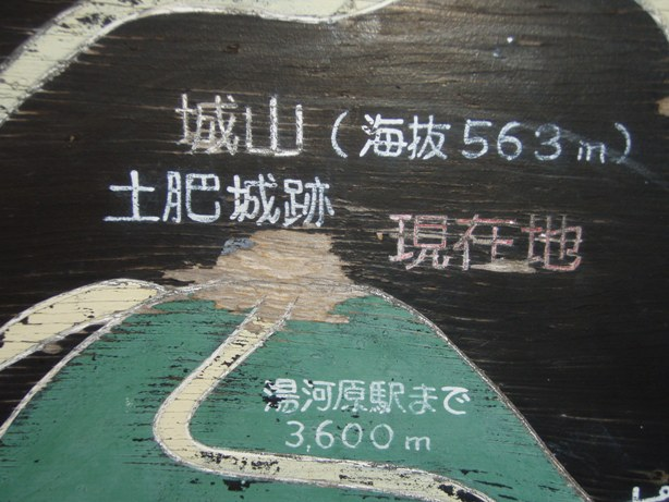 P1051508.jpg