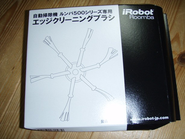 P6120680.jpg