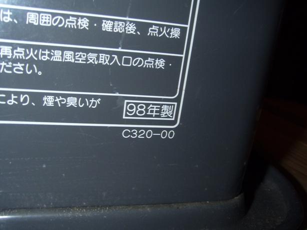 P9190611.jpg