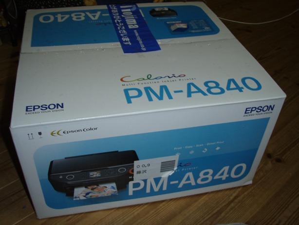 PA270888.jpg