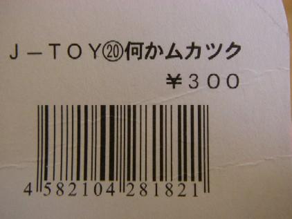 PC280108.jpg