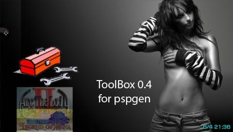 ToolBox 0.4