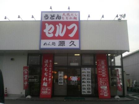 p1008129.jpg
