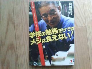 20080622D1000023.jpg