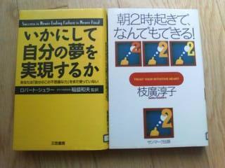 20080622D1000029.jpg