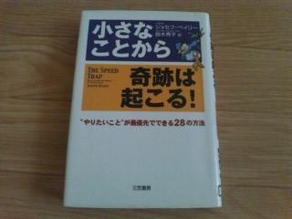 20080713D1000008.jpg