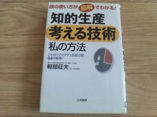 20080713D1000011.jpg