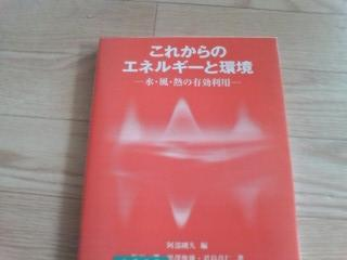 20080810D1000013.jpg