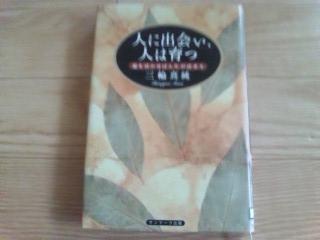 20080810D1000015.jpg