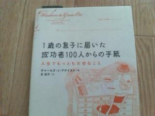 20081109D1000005.jpg