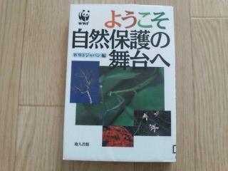 20081109D1000007.jpg