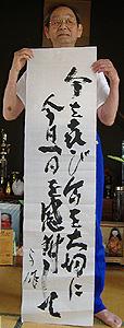 0726yosakutyou.jpg