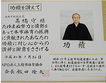 200603takahasi.jpg