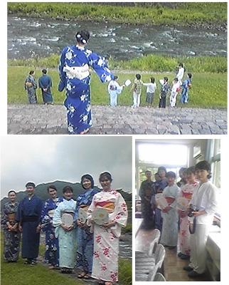 200709mizuho.jpg