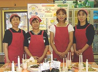 20071003sutahhu.jpg